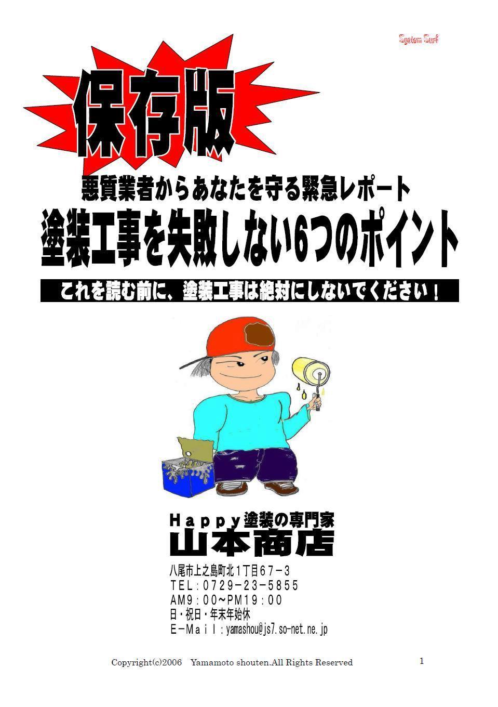 小冊子表紙.JPG